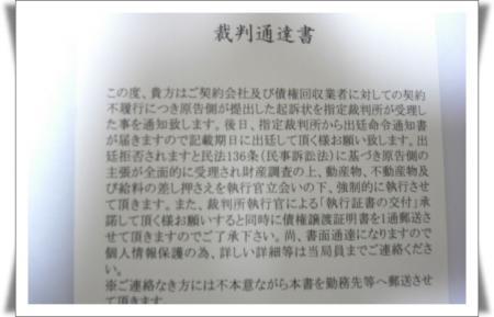 編集_image2965868