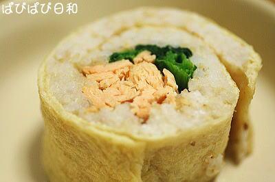 きつね巻き寿司