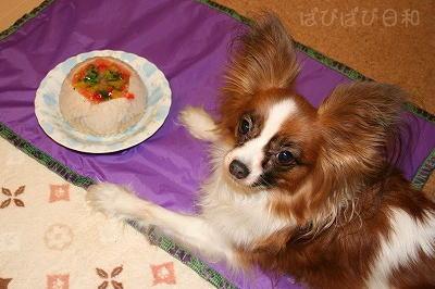 ケーキとぱぴ