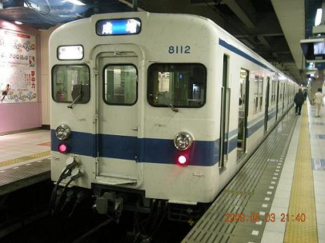 DSCN1544-1.jpg