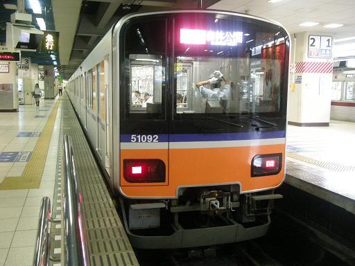 DSCN1727-1.jpg