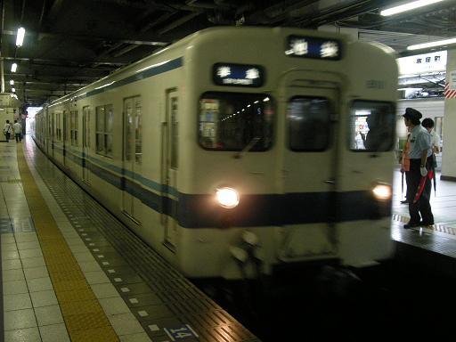 DSCN1730-1.jpg