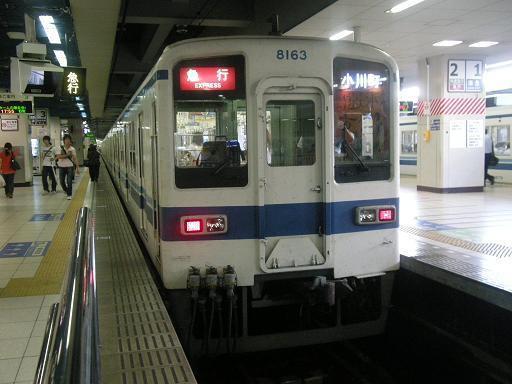 DSCN1748-1.jpg