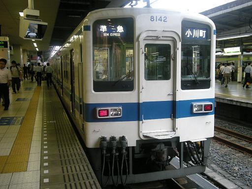 DSCN1756-1.jpg