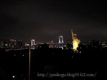 夜のレインボーブリッジ.JPG