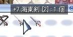 20070518111339.jpg