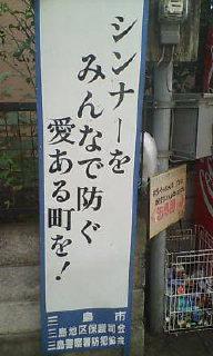 20061020124209.jpg