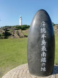 2009082610