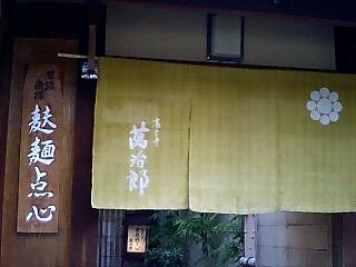 20061118223540.jpg