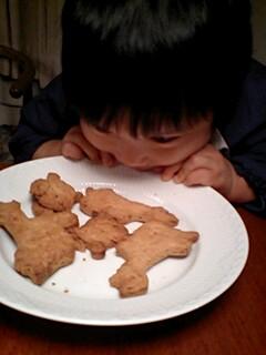 081112_2056~0001クッキー