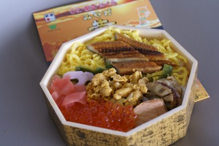 みやぎ黄金海道 02