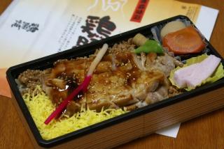 鶏照焼 02