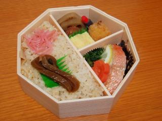 房総の味 いせ海老で鯛弁当