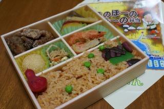 えのぼ~のぼ~の弁当 02