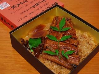 抹茶ひつまぶし 日本一弁当 03