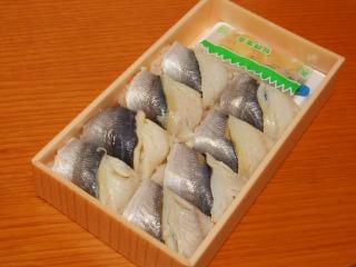 特上 鯵の押寿司(内容)