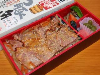 宮城もち豚弁当 02