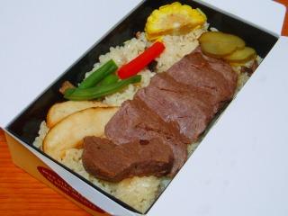 神戸のステーキ弁当02