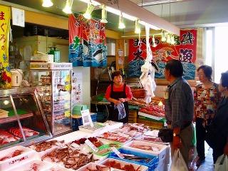 三崎の魚屋さん