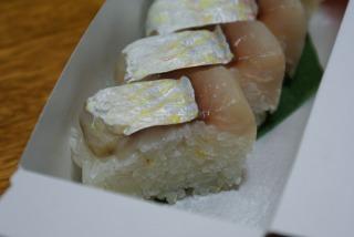 いとより棒寿司