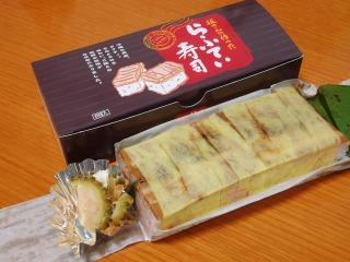 らふてぃ寿司