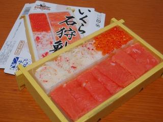 いくら石狩鮨 02