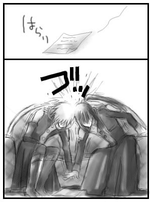 アレン&神田