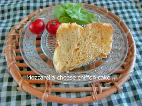 モッツァレラチーズシフォン