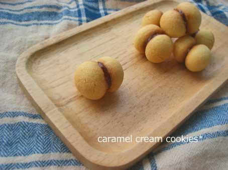 キャラメルクリームクッキー