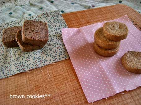 茶色のクッキーズ