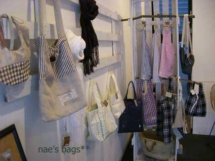2008SS nae-bags