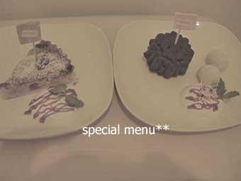 2008SS nae-special-menu