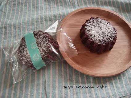メイプルココアケーキ