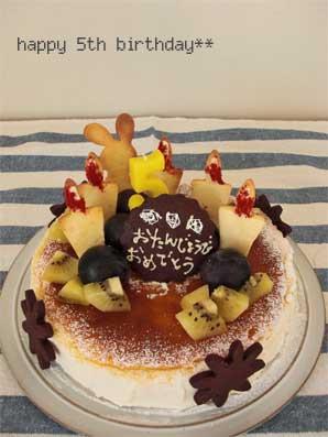 2008お誕生日ケーキ仕上がり