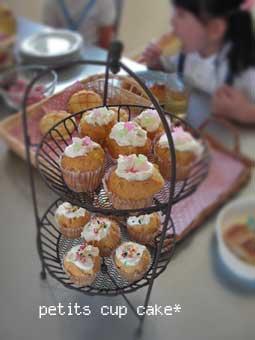 2008お誕生日カップケーキ