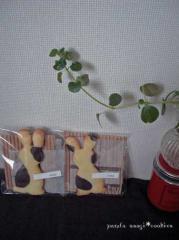 パンダウサギクッキー