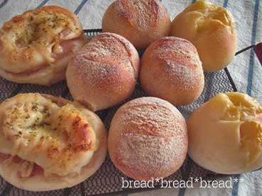 パン3種。