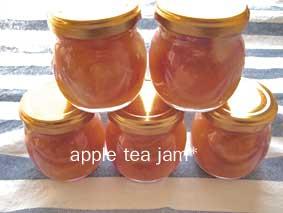 りんご紅茶ジャム