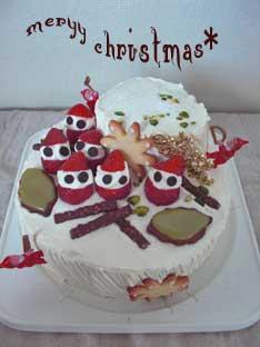 サンタだらけのクリスマスケ