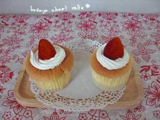 レトロなショートケーキ