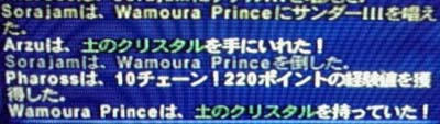 pharo665.jpg