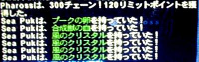 pharo676.jpg