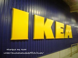 *IKEA*