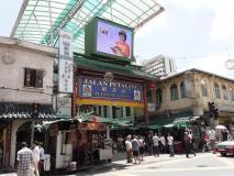 マレーシア プーケット 観光 visa