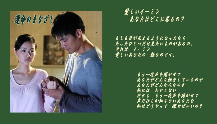 manazashi12.jpg