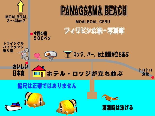 PANAGSAMA BEACH