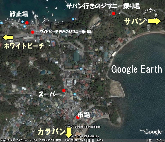 GoogleEarth_pueruto-g-2.jpg