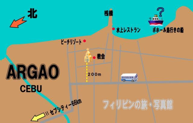 argao080918-22.jpg