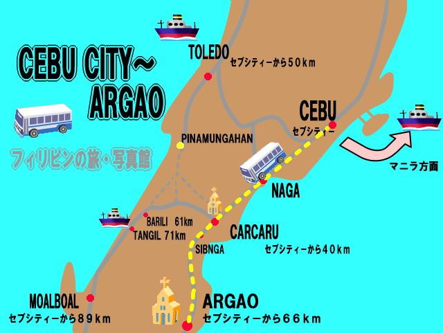 arugao080918.jpg