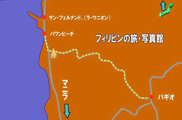 bauang-baguio090531.jpg